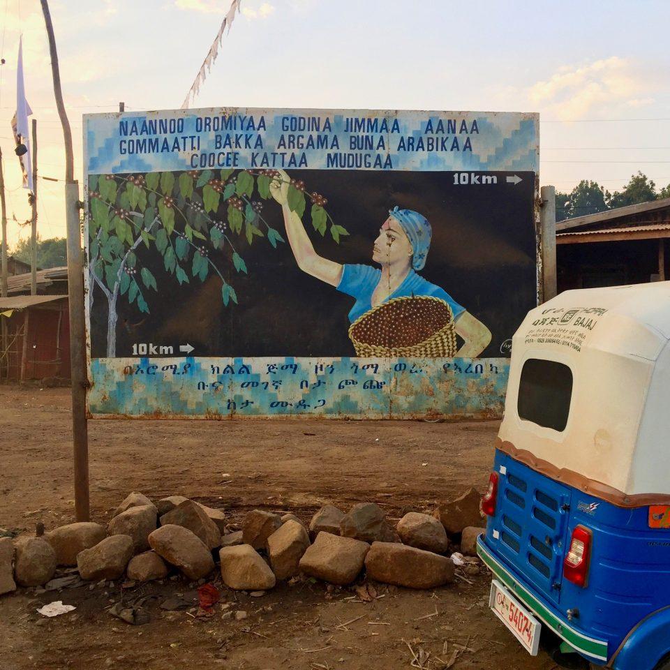 Hunda Oli Cooperative in Ethiopia